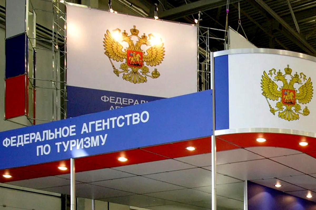 В Ростуризме рекомендовали термальные источники России